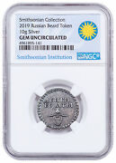 Smithsonian Russian Beard Token 10 G Silver Antiqued Medal Ngc Gem Uncirculated