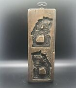 Laxa Family 1969 Deer Double Handmade Cookie Mold Wall Hanging Approx. 9.5x 3.5