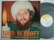 Ivan Rebroff Troika Old Russia / Gatefold Cover