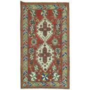 A Geometric Tribal Looking Caucasian Shirvan Rug From