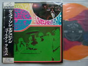 Jefferson Airplane Golden Album / Marble With Obi Nm Mint- Top Copy
