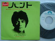 Promo White Label / Barry Ryan The Hunt / 7inch Ps