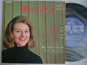 Peggy March Mit 17 Hat Man Noch Traume / In Japanese 7inch Ps Ep
