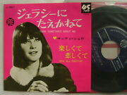 Sandie Shaw Think Sometimes About Me / 7inch