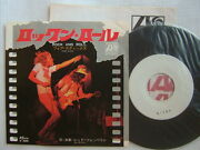 Test Press / Led Zeppelin Rock And Roll / 7inch 45rpm /