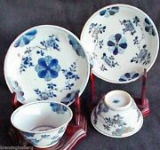 Antique Chinese Porcelain Pair Cups Bowls And Saucers C1720 300 Years Old 3444