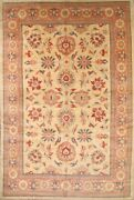 Palace All-over Floral Light Gold/ Coral Mahal Hand-knotted Rug Oriental 11and039x17and039