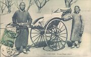China Tientsin Double Cancel. Chinese Rickshaw 2 Cents Imperial Stamp 1900s Pc