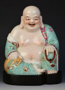 20th Century Republic Antique Chinese Porcelain Seated Laughing Buddha