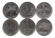 A Rare Set Of 1 Ruble Of The Ussr Russian Coins 1977 - 1980 Olympic Games In M