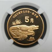 1998 China 5y Alligator Certified Ngc Pf 68 Rd Ultra Cameo Km-1122 Y941.