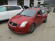 Driver Front Door Electric Without Body Side Mouldings Fits 07-12 Sentra 7992530