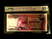 Cambodia 100 Riels 1973 Banknote World Paper Money Unc Currency - Pmg Certified