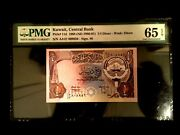 Kuwait 1/4 Dinar 1968 Banknote World Paper Money Unc Currency - Pmg Certified