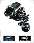 Shimano Beast Master 2000ej Electric Reel From Japan