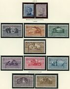 Italy Aegean Islands Collection Mint Light And Never Hinged-scott Value 3835