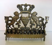 Large And Heavy Brass Hanukkah Lamp For Oil Poland C.1850 Similar Jewish Museum