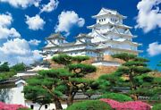 Beverly Jigsaw Puzzle M81-872 World Heritage Himeji Castle 1000 S-pieces New.