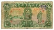 China Republic The Commercial Bank Of China 5 Dollars 1926 Shanghai Vg/f Pick 9