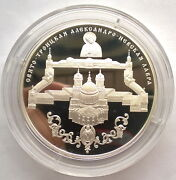 Russia 2013 Alexander Nevsky Lavra 25 Roubles 5oz Silver Coinproof