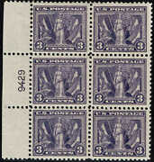 537 Left Side Pb 9429 1919 3c Victory Issue Mint-og/hinged--vf/xf
