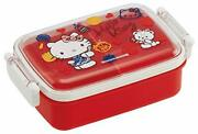 Hello Kitty Lunch Food Container Box Sketch 450ml Skater Japan Import