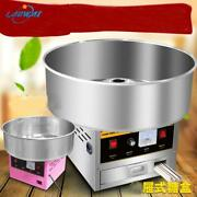 220v Cotton Candy Machine Commercial Electric Candy Floss Machine Cotton Candy M