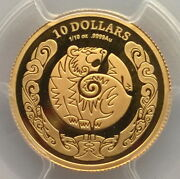 Australia 2010 Year Of Tiger 10 Dollars Pcgs Pr69 Gold Coin,proof