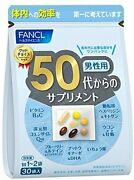 Fancl Supplements For Men From 50's Supplement 30days 210tablets Brand New F/s