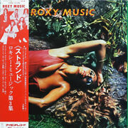 Roxy Music - Stranded 1974 Island Icl 60 Japan Vinyl First Issue New W/obi
