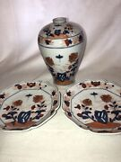 3 Piece Lot Vintage Decorative Japanese Hand Painted In Hong Kong Vase And Plates