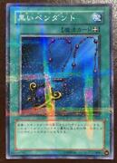 Yu-gi-oh Black Pendant Parallel Rare Official Card From Tournament Prize 659/mn