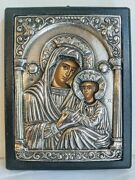 Handmade Silver Icon From Greece Mary And Jesus 17.5x13cm