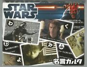 Japan Playing Cards Decks Star Wars 2012 2 Decks Quotes And Pics