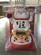 Solar Powered Dancing Toy New - Large Lucky Waving White Round Cat