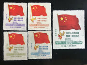 1950 Northeast China The First Anniversary Of The Peopleand039s Republic Set Of 5