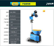 Latest Oukei E7 Ball Machine Ping Pong Table Tennis Robot. Powerful Great Value