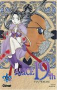 Alice 19th - Tome 06 Alice 19th 6 By Watase, Yuu Book The Fast Free Shipping