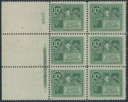 Us Scott E7 Plate Block Of 6 Mint-vf-xf-og-nh Choice Scv 1400 Dfp 8/2/20