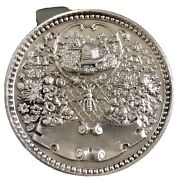 Antique Scottish Sterling Silver Bee Keepersand039 Watch Fob Medal 1897