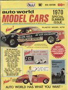 Auto World Model Cars '70 Summer Edition 19th Edition Mike Baltes 072420dbe
