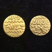 Antique 8 Or 10th Century Islamic Arabic Very Rare Egyptian 24ct Gold Coin Money