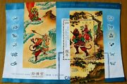 Canada Chinese New Year The Monkey King 2004 Stamp Sheet Vfu