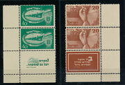 Israel 1950 Independence Day Stamps Mnh With Right Salvage And Upper Stamp