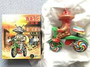 Wonder Festival 2020 Winter M1 Kanegon Tricycle Bicycle Red Ver. Ultra Q