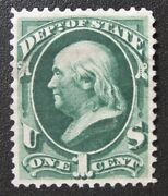 Mint 1873 Us Official Dept Of State O57 Superb With Near Perfect Centering Mng