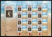 Israel 2010 160th Ann Of Spainand039s First Postage Stamp Set Of Two Sheets Mint Nh