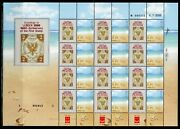 Israel 2009 150th Ann Of Lubeckand039s First Postage Stamp Set Of Two Sheets Mint Nh