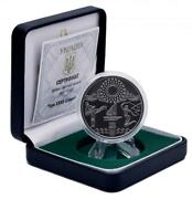 Ukraine 10 Hryvnia 2020 Silver Proof Games Of The Xxxii Summer Olympics In Tokyo