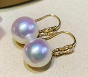 Pinkish Bright 11-12mm Aus South Sea Pearl Earring 18k Solid Gold Japan Order